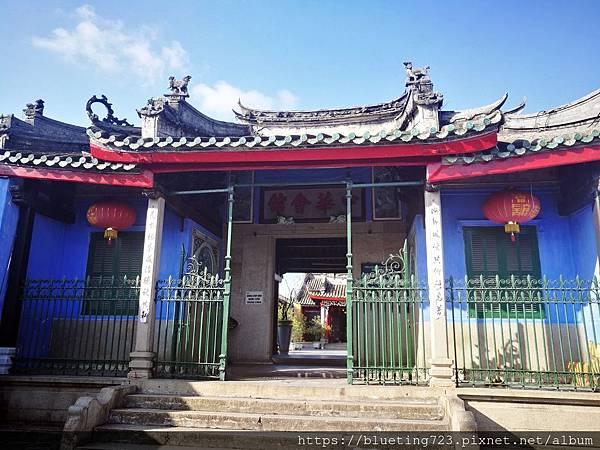 越南‧會安Hoi An《會安古城》中華會館1.jpg