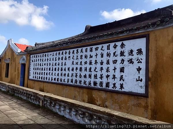 越南‧會安Hoi An《會安古城》中華會館3.jpg