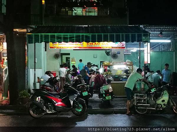 越南‧會安《Cơm Gà Hiền‧雞飯》1.jpg