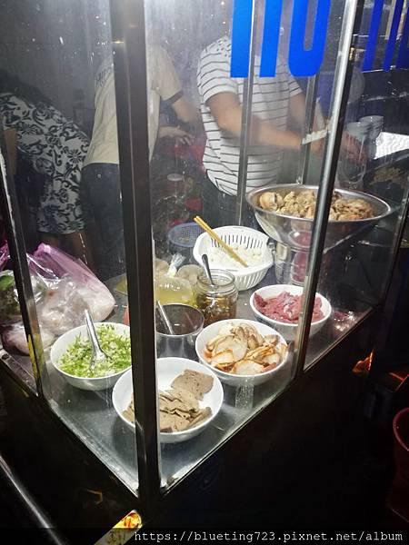 越南‧會安《牛肉河粉》2.jpg