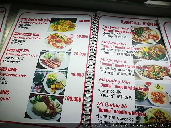 越南‧會安《會安市場E029》3.jpg