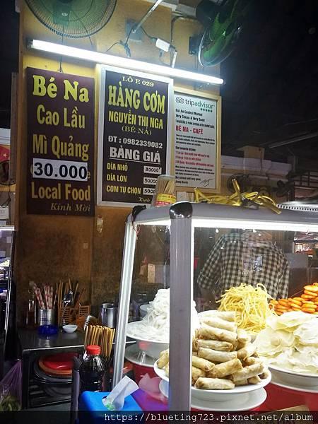 越南‧會安《會安市場E029》2.jpg