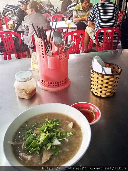 越南‧會安《豬雜粥》2.jpg