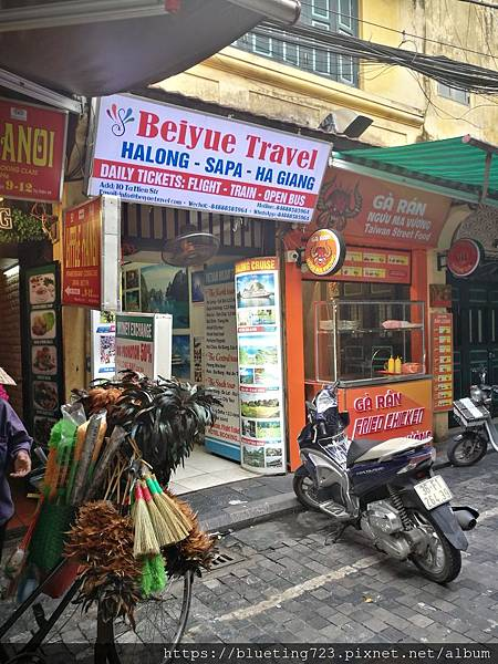 越南‧河內《BEIYUE TRAVEL》.jpg