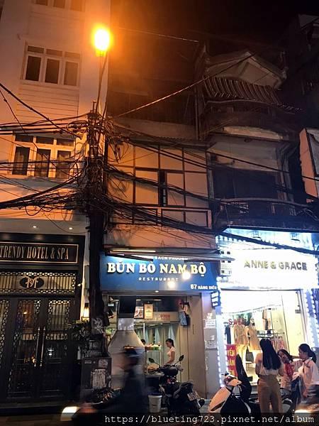 越南‧河內《Bún Bò Nam Bộ Bách Phương 牛肉拌米線》1.jpg