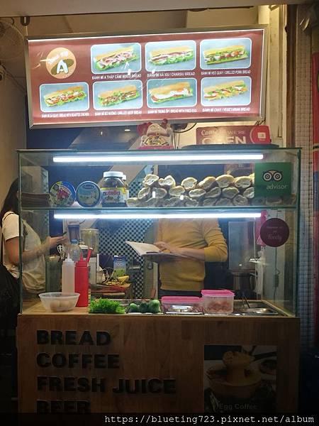 越南‧河內《Banh Mi A咖啡》1.jpg