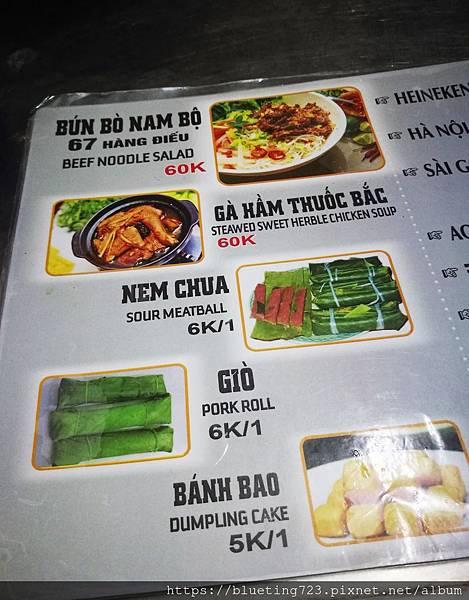 越南‧河內《Bún Bò Nam Bộ Bách Phương 牛肉拌米線》3.jpg
