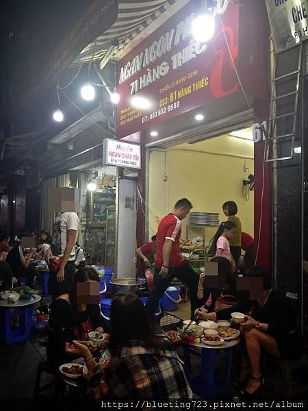 越南‧河內《Bún Ngan Chặt 71番鴨米線》2.jpg