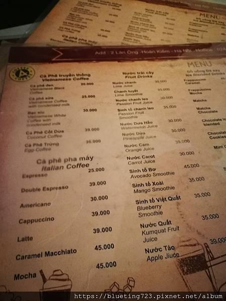 越南‧河內《Coffee A咖啡店》4.jpg