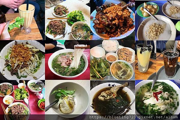 越南‧河內《美食集》.jpg