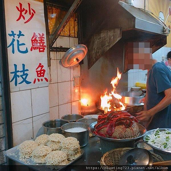 台南《二哥炒鱔魚》2.jpg