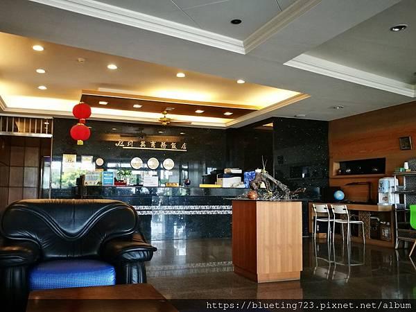 台南《均英商務飯店》2.jpg