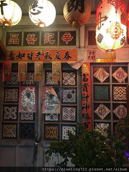 台南《神農街》3.jpg