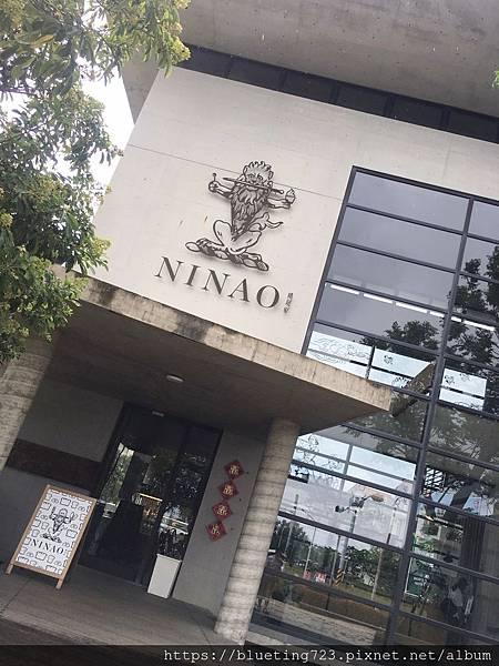 台南安平《NINAO Gelato蜷尾家冰淇淋》1.jpg