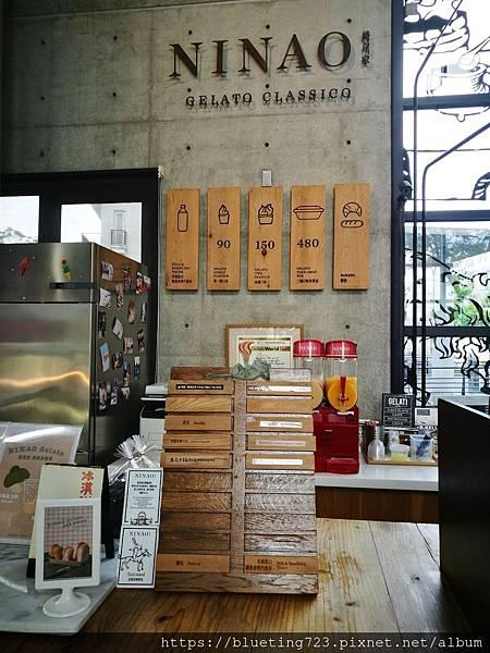 台南安平《NINAO Gelato蜷尾家冰淇淋》2.jpg