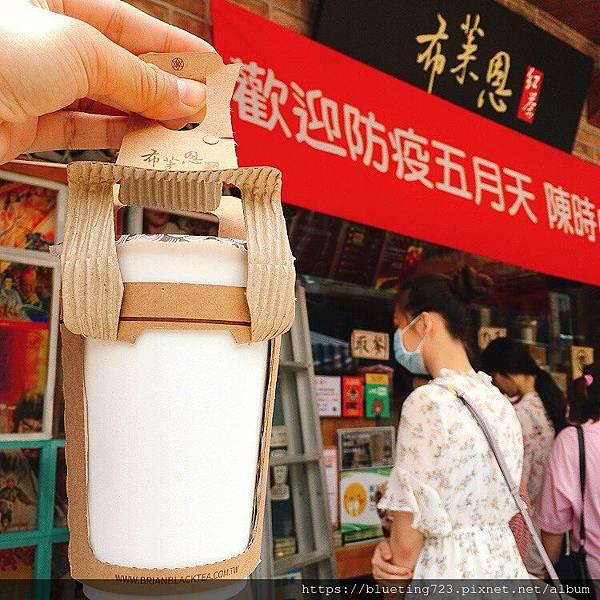 台南《布萊恩紅茶》2.jpg