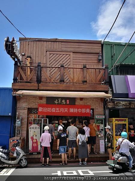 台南《布萊恩紅茶》1.jpg