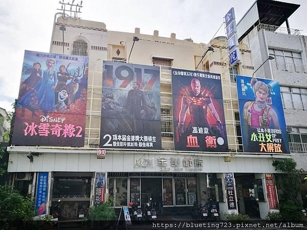 台南《全美戲院》.jpg