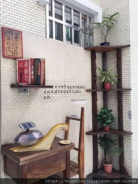 台南《蝸牛巷》5.jpg