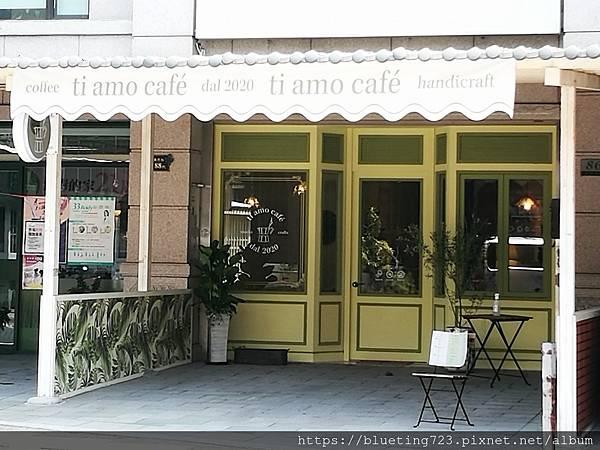 新竹‧竹北《Ti amo café》1.jpg
