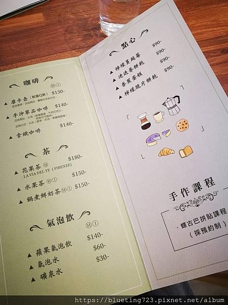 新竹‧竹北《Ti amo café》6.jpg