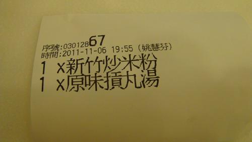 DSC07658_resize.JPG