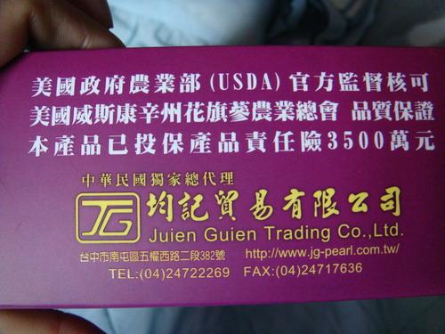 DSC07815_resize.JPG