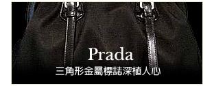PRADA.jpg