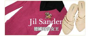 JIL SANDER.jpg