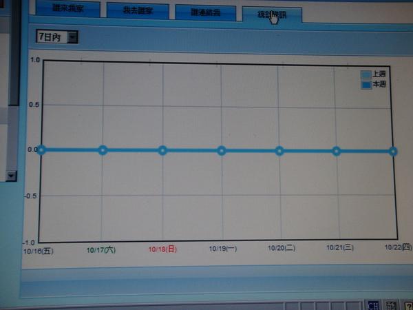 DSC07073_resize.JPG