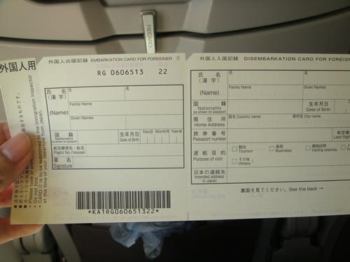 DSC05727_resize.JPG
