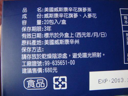 DSC07812_resize.JPG