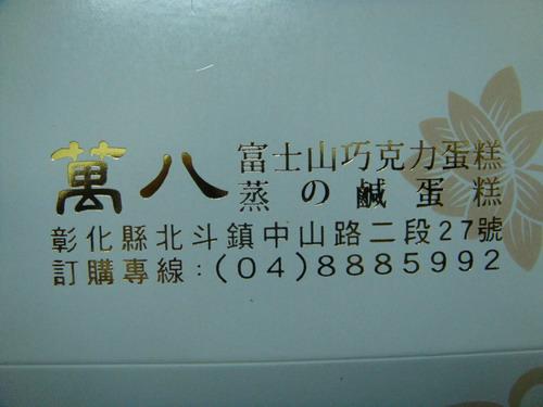 DSC05979_resize.JPG