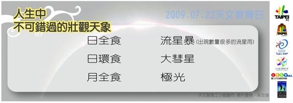 bookmark2-2.jpg