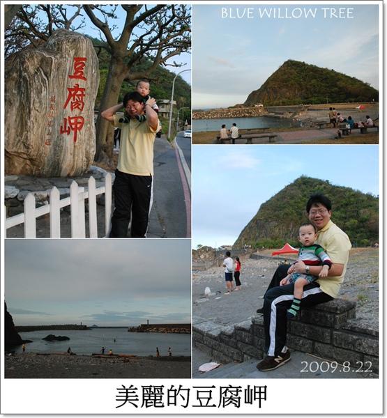 20090822-3.jpg