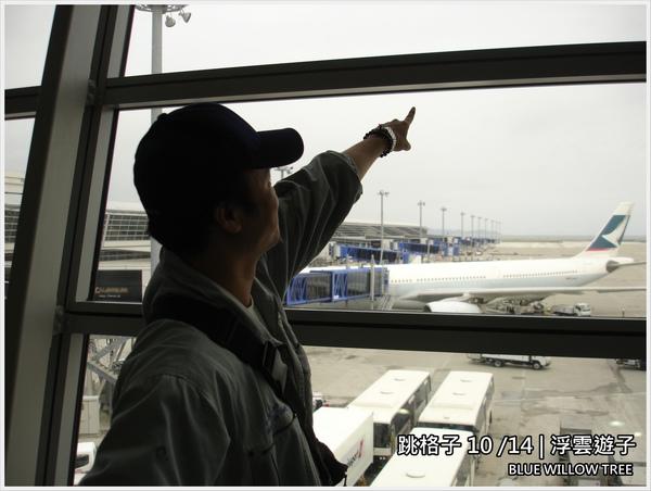 跳格子20091014-1.JPG