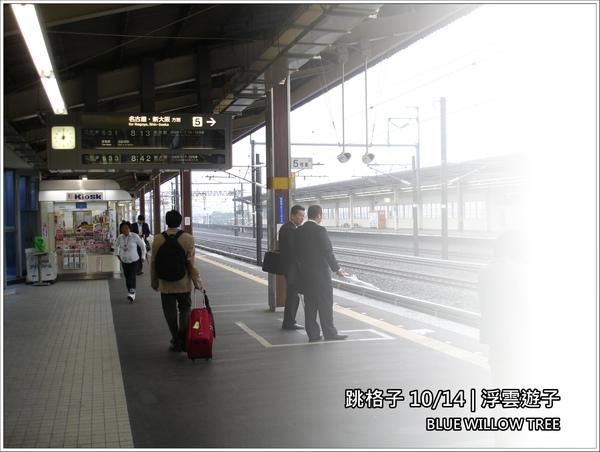跳格子20091014-2.JPG