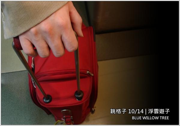 跳格子20091014-3.JPG