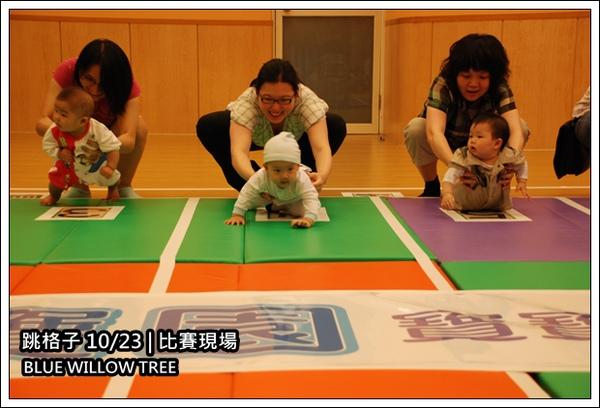 跳格子20091023.JPG