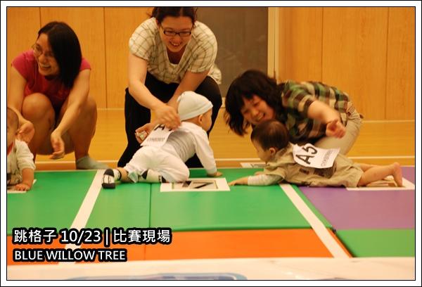 跳格子20091023-1.JPG