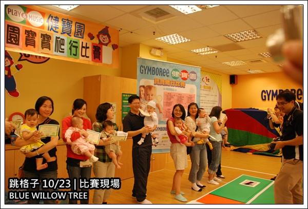 跳格子20091023-2.JPG