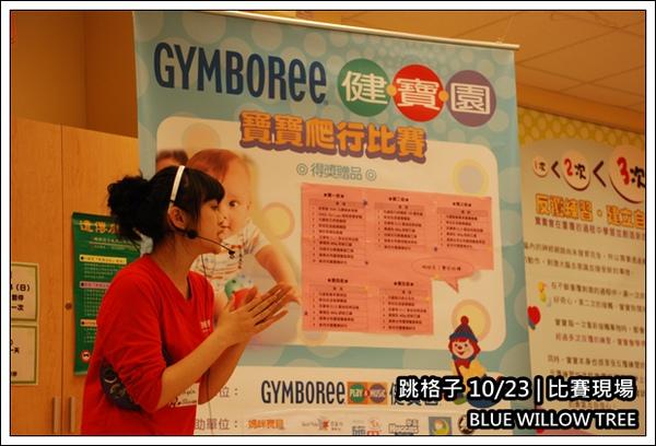 跳格子20091023-3.JPG