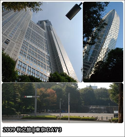 東京3-6.jpg