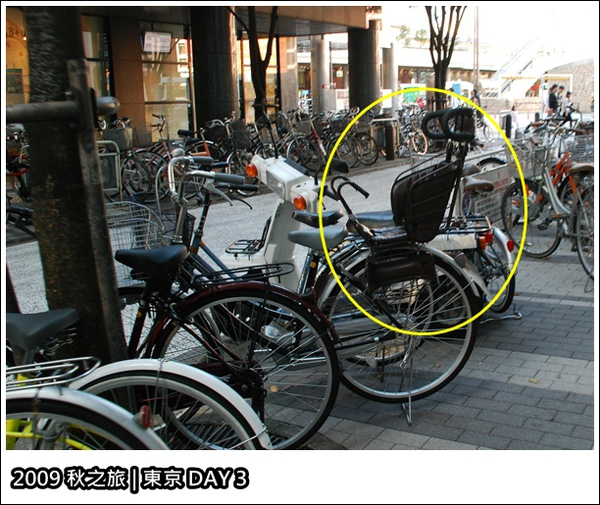 東京3-7.JPG