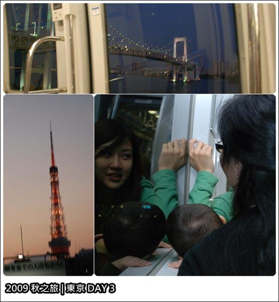 東京3-8.jpg