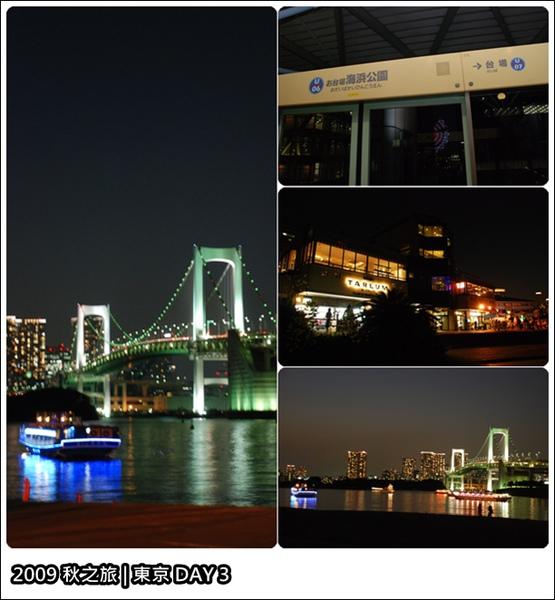 東京3-9.jpg