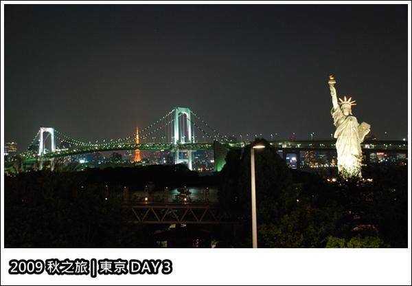 東京3-12.JPG