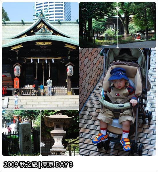東京3-15.jpg