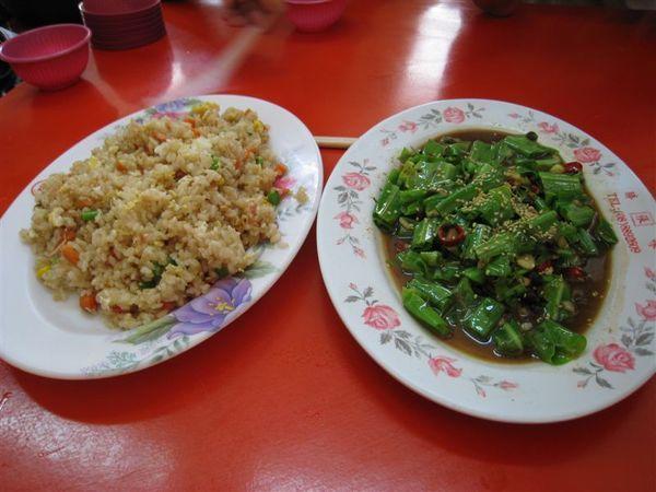 炒飯與山蘇