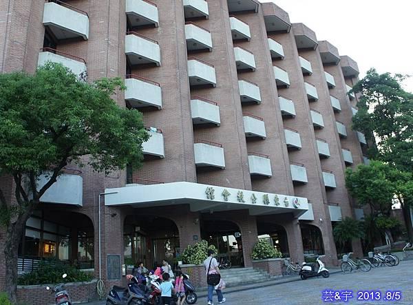 台東縣公教會館1.JPG